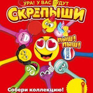 Baby Shop! Все в наличии!Новое Поступление-Школьная Одежда! — ХИТЫ ПРОДАЖ!!! — Игровые наборы