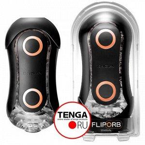 Tenga flip orb strong orange crash