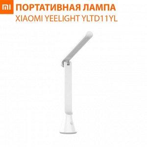 Лампа Xiaomi Yeelight YLTD11YL