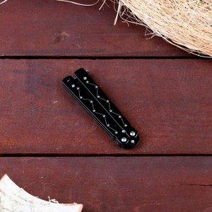 Нож-бабочка Мастер К, лезвие 7.2 см, рукоять созвездие, черный, 16 см