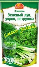 Приправа Смесь зелени 30 гр