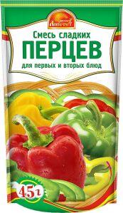 Приправа Смесь сладких перцев 45 гр