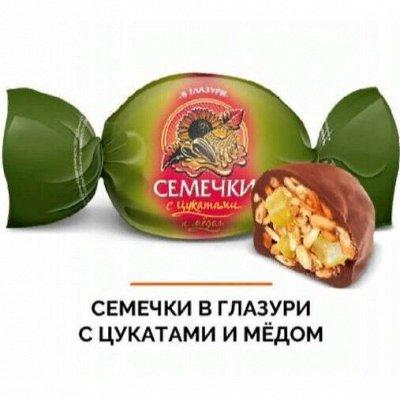 🍭НОВОЕ ПОСТУПЛЕНИЕ КОНФЕТ!Большой ассортимент на любой вкус — РУССКОЕ ДРАЖЕ — Конфеты