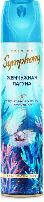 Освежитель воздуха Symphony - «Жемчужная лагуна» («pearl lagoon») 300 см3