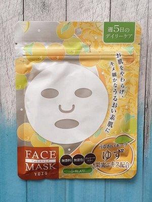 Набор масок фруктовых 5шт в зип-упаковке.