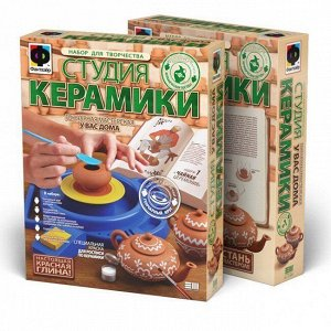 Набор ДТ Студия керамики Чайная церемония 218001