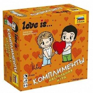 Игра Love is Комплементы 8958