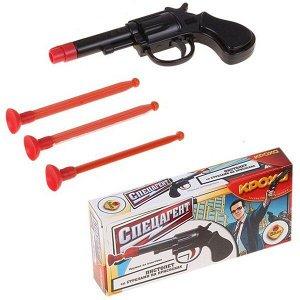 Пистолет Спецагент с тремя стрелами на присосках в кор.087 Bauer