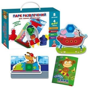 Игра Развивающая Парк развлечений для самых маленьких VT2905-03