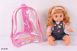Кукла 5288 Алина в рюкзаке