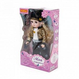"""Кукла """"Арина"""" (37 см) на прогулке (ходит, танцует, разговаривает, поёт, рассказ. сказки, воспр. мелодии, повтор. слова, туфельки светятся) (в кор.)"""