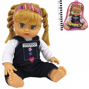 Кукла 5292 Алина в рюкзаке