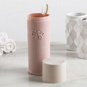 Футляр для зубной щётки и пасты «Бантик», 19,5 см, цвет МИКС