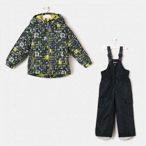 Комплект для мальчика (куртка, полукомбинезон), рост 98 см, цвет чёрный S17445