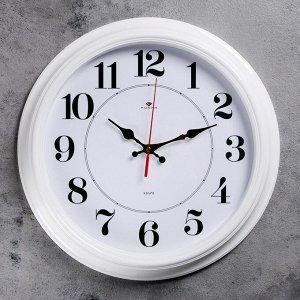 """Часы настенные круглые """"Классика"""". микс  Рубин  35 см белые. ободок белый."""