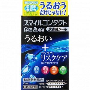 Lion Smile Contact Black Cool - капли для глаз с таурином от усталости и против синдрома сухих глаз