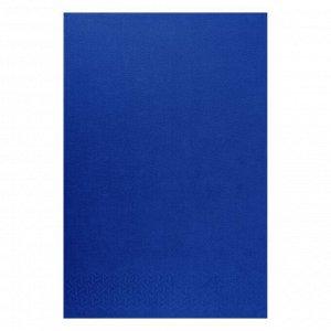 Полотенце махровое «Радуга» цвет синий, 70х130 см, 295г/м2