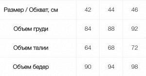 """Купальник из кружева """"Реснички"""" Бело-черный- Domenica"""