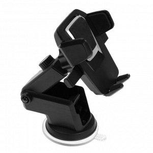 Держатель телефона на присоске, раздвижной 6.5-10 см, черный