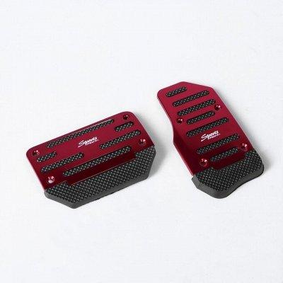 Авто аксессуары от Torso - 23 — Накладки на педали — Аксессуары