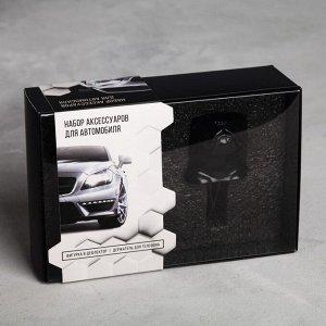 Набор аксессуаров для автомобиля «Авто», магнитный держатель и фигурка в дефлектор