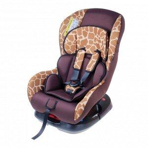 Автокресло Support, группа 0+/1, цвет коричневый «Жираф»
