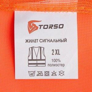 Жилет сигнальный TORSO, светоотражающий, оранжевый, 2 класс, размер 2XL, гост