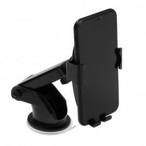 Держатель телефона на присоске, беспроводная зарядка, самозажимной захват 6-9.5 см, черный