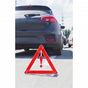 Знак аварийной остановки 39 см