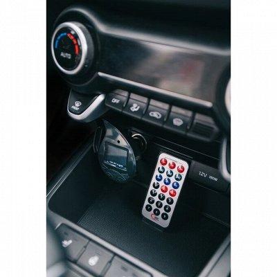 Авто аксессуары от Torso - 23 — Автомобильные гаджеты — Аксессуары