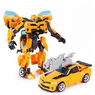 ❤Хиты!★Самые популярные игрушки!★ — Роботы-трансформеры — Роботы, воины и пираты