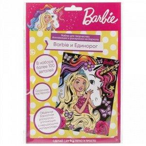 """Аппликация бархатная с пайтками  """"Multiart"""" Barbie, 17*23 см"""