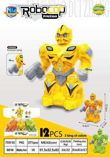 GerdaVlad 2020/11. Проводим время с пользой!   — Трансформеры, Бионика, Роботы — Роботы, воины и пираты