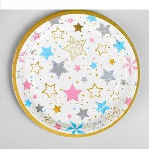 """Тарелка бум.  10 шт. """"Цветные звезды"""" 18см"""