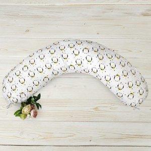 """Подушка для беременных """"AmaroBaby"""" 25*170 см. (файбер, бязь) Пингвины"""