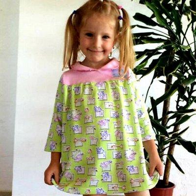 Большой Антенновский пристрой — Детский трикотаж от Югтекстиль — Одежда