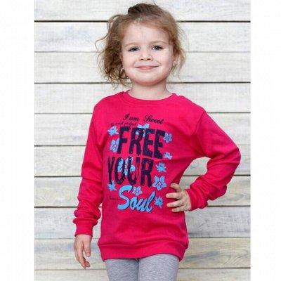 Большая Детская! — Для девочек — Блузки, туники
