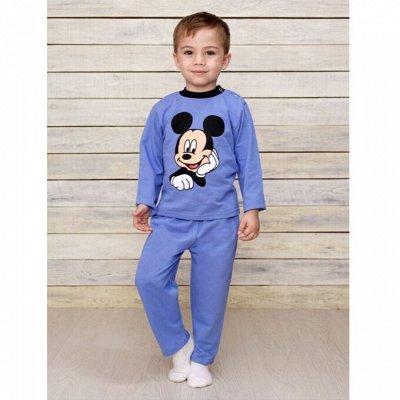 Большая Детская! — Пижамы, сорочки, халаты — Одежда для дома
