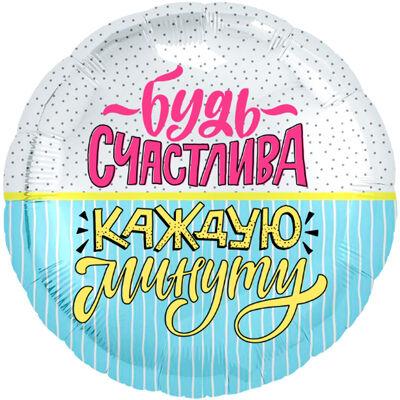 №155 =Территория праздника-организуем праздник сами — Воздушные шары из фольгипоздравления — Воздушные шары, хлопушки и конфетти