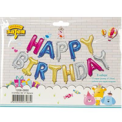 №159=Территория праздника -организуем праздник сами.Шарики — Шары-буквы — Воздушные шары, хлопушки и конфетти