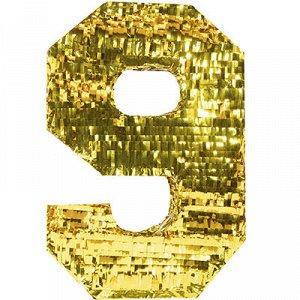 Пиньята Цифра 9 Золото