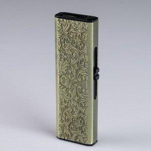 """Зажигалка электронная """"Узор"""" спираль, USB штейкер, 5х4х4 см, микс"""