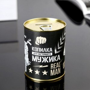 "Копилка-банка металл ""Для настоящего мужика"" 7,3х9,5 см"