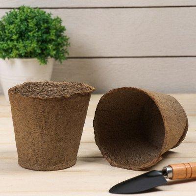 Моё поместье. Товары для сада! — Изделия для рассады. Торфяные горшки и лотки — Инструменты и инвентарь