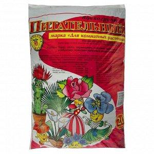 """Почвогрунт для комнатных растений 20 л (12 кг) """"Питательный"""""""