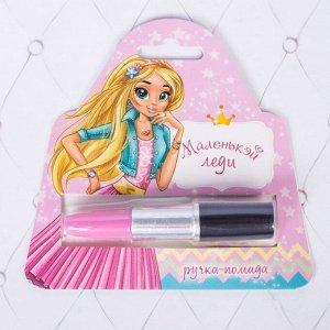 """Фигурная ручка - помада """"Маленькой леди"""""""