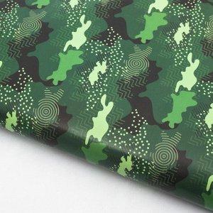 Бумага упаковочная глянец «Камуфляж», 70 х 100 см