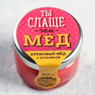 Сладкие Подарки, Карамель, Жевачка, Печенье, Зефир — Мёд