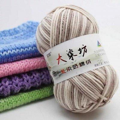 Мир пряжи. Качественная пряжа по отличным ценам — Детская пряжа Child wool. Очень МЯГКАЯ! МНОГО НОВИНОК! — Пряжа