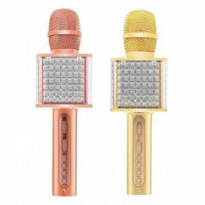 Готовим подарки детям! Большой выбор игрушек для девочек! — Караоке-микрофоны — Наушники и аудиотехника
